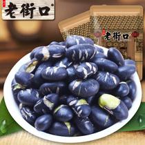 【老街口-五香黑豆250克】 香酥干货特产小吃炒货乌豆休闲零食