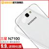 意酷 三星NOTE2手机壳硅胶N7100保护套7109超薄7102透明N7108外壳