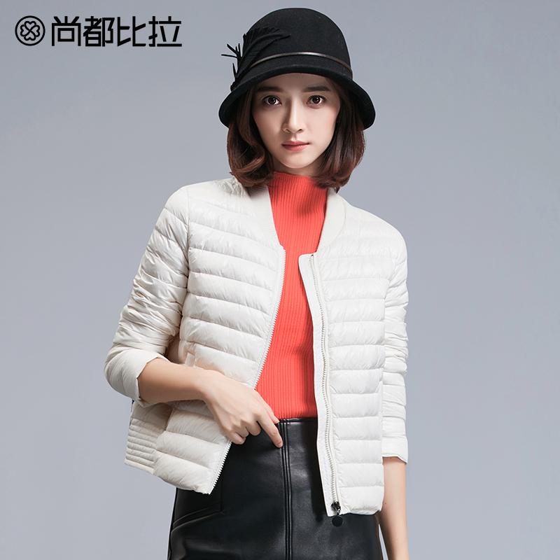 尚都比拉2016新款秋冬季印花轻薄小款羽绒服女短款白鸭绒修身外套