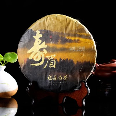 Fuding white tea Gold leaf Jane nameplates, natural platinum series in 2013 Life of eyebrow tea 350 g quality goods bag mail
