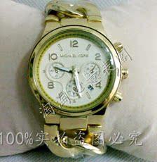 Часы Yuan MICHAEL KORS