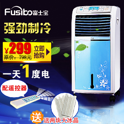 Fushibao single cold air-conditioning fan cooling fan remote control mute household refrigeration chiller fan FB-AL806