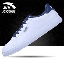 安踏男鞋板鞋 夏季新款经典百搭小白鞋运动鞋休闲鞋 白色滑板鞋男