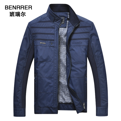 Ban Riel 2015 spring new men's casual men's jackets Spring and Autumn thin section of middle-aged men jacket jacket