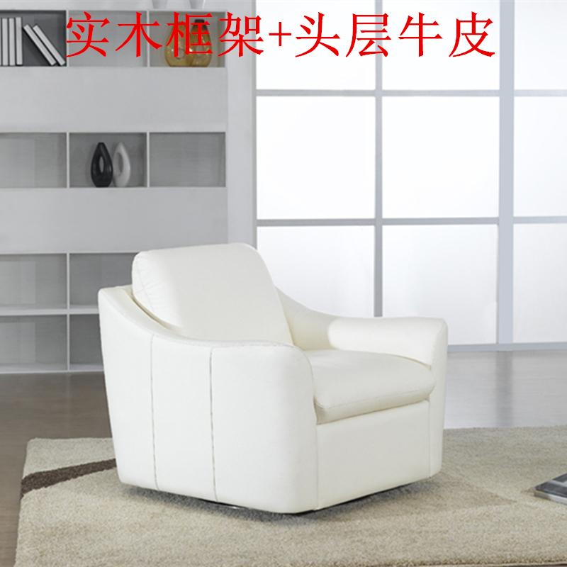北欧宜家风格 头层牛皮真皮沙发椅白色单椅 休闲椅卧室 现代简约