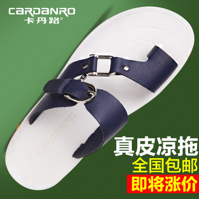 Cardan new men's shoes summer sandals slippers casual leather men sandals authentic free shipping