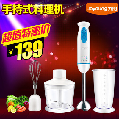 Joyoung / Joyoung JYL-F810 multifunction electric hand blender stick cooking baby food supplement household