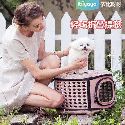 Free shipping Taiwan Ibiyaya than babble FC1006 pet dogs and cats according to the folding dog cage mention portable package D
