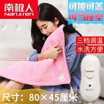 南极人办公室护膝毯多功能电暖垫电热垫加热坐垫披肩披毯暖身毯小