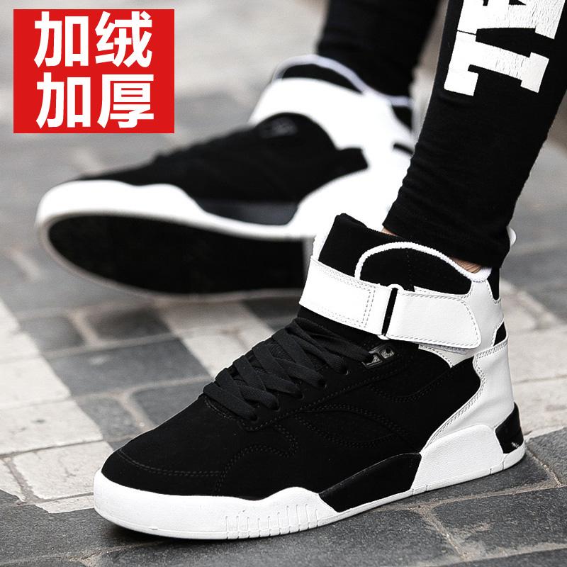 冬季保暖潮鞋男高帮板鞋街舞鞋韩版学生棉鞋休闲鞋高邦运动鞋靴子