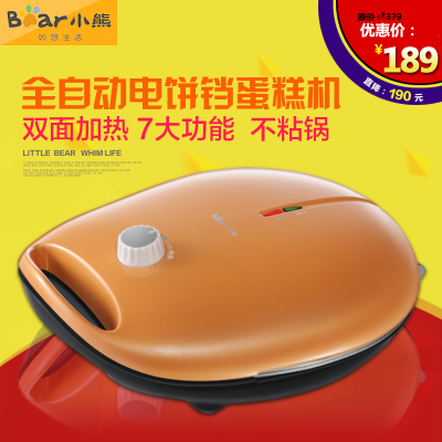 Bear / Bear DGJ-C632 electric baking pan suspended two-sided multifunction household automatic cake machine
