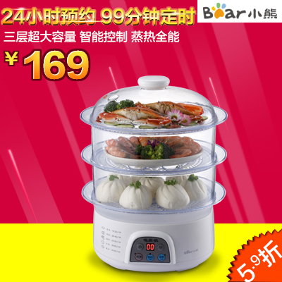 Bear multifunction steamer multilayer steamer three large capacity electric steamer household can make an appointment timing