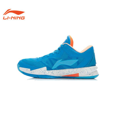 Broken code clearance shipping Liningweide Road man damping basketball shoes ABPJ061 genuine warmth