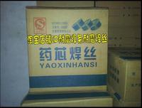 国标正品 YD888药芯耐磨焊丝 YD888高铬铸铁焊丝 堆焊硬度HRC65