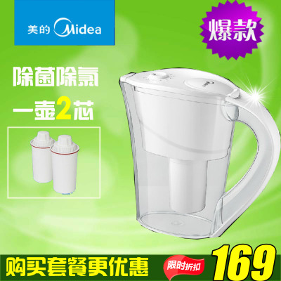 US household net kettle kitchen drinking straight water filter portable water cup MC-3 (1385CB)