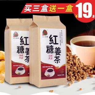红糖姜茶 老姜汤 速溶颗粒姜母茶 红糖甘蔗姜茶200g袋装 买3送1