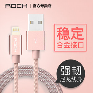 ROCK iPhone7数据线加长苹果 5s 6s Plus ipad air mini充电器线