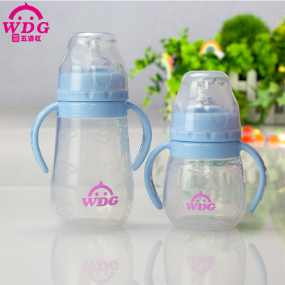 WDG / five bars newborn baby baby bottle full of silica gel with a handle wide caliber anti-flatulence DROP