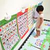 汉语拼音有声挂图幼儿童认知启蒙早教发声宝宝看图识字玩具字母表