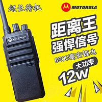 摩托罗拉对讲机GP-928升级版民用12w大功率无线手台酒店自驾游