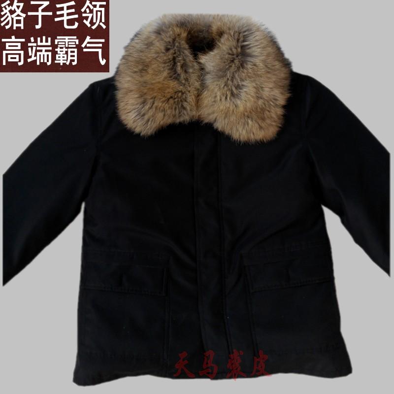 貉子皮大毛领皮毛一体羊皮袄羊皮大衣中老年真皮皮衣男女皮草外套
