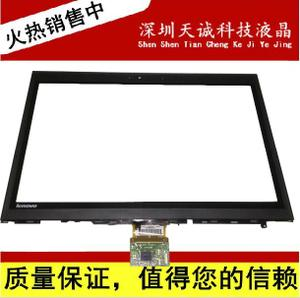 原装联想Thinkpad X220T x220i X230T Tablet 多点手触摸液晶屏幕