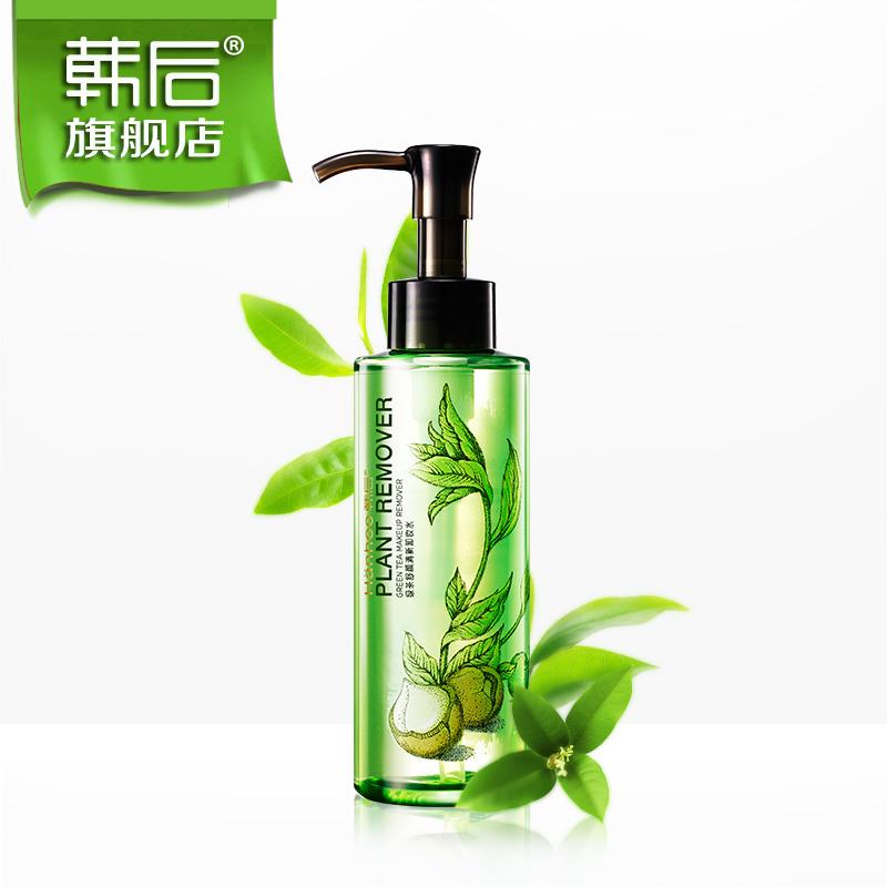 韩后卸妆水 绿茶舒颜清新卸妆水150ml 舒缓温和保湿清除彩妆污垢