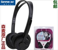 森麦SM-HD230M.V头戴式电脑笔记本HIFI音质语音游戏耳机耳麦包邮
