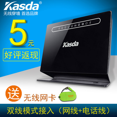 Kasda 300M wireless router through the wall cat-one wireless intelligent wifi IPTV KW58283