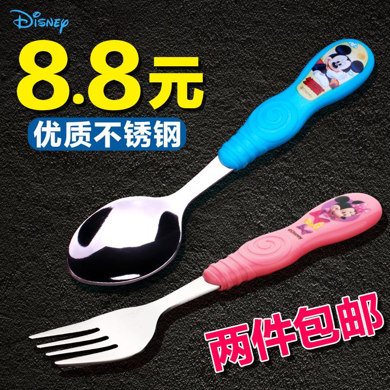 迪士尼儿童餐具用品叉子小孩不锈钢饭勺汤勺调羹男女宝宝叉子米奇
