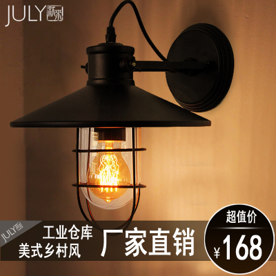JULY came designer lamps minimalist Scandinavian models industrial warehouses LOFT American country style wine cellar wall lamp