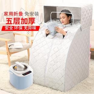 汗蒸箱家用全身汗蒸房家庭蒸汽桑拿浴箱熏蒸机单人排毒满月发汗箱