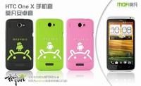莫凡 安卓套HTC One X超薄硅胶软套 手机壳 手机保护套 外壳套+膜