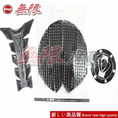 Benelli 600 Huanglong Huanglong 3006008991130 tank stickers affixed to the tank protective guard posted Fishbone