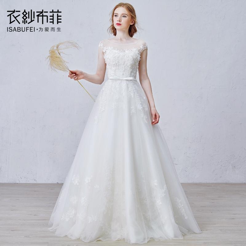 衣纱布菲梅恋 2015水溶蕾丝花朵双肩包肩一字肩齐地婚纱礼服