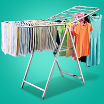家用折叠晾衣架落地阳台晒衣架室内外挂衣架翼型不锈钢移动凉衣架