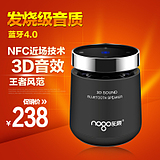 Nogo /dimethoate B6500 4.0 wireless Bluetooth speakers with two built-in storage a small subwoofer shipping