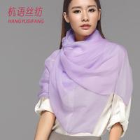 浅紫色杭州桑蚕丝围巾女士纯色百搭长款真丝丝巾乔其春秋冬季夏季