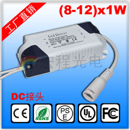 (8-12)x 1W LED Driver Power Supply Lighting Transformer