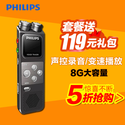 Philips HD recorder vtr6900 noise dual stereo zoom microphone automatically Shengkongluyin