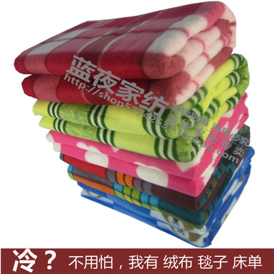 Sheets single double student dormitory 1.2 MiG sub flannel sheets bedspreads single double 1.5