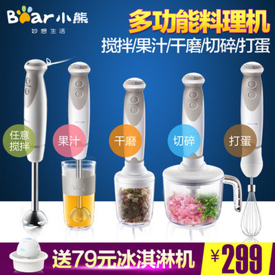 Sale of Bear / Bear JBQ-A05D2 cooking machine baby food supplement household electric meat grinder mixer