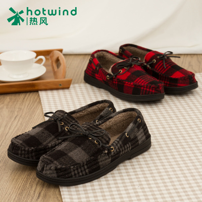 2014 hot cotton slippers warm winter new men's British style suede child home slippers 66W4706