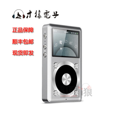 Fiio / fly proud X1 Professional lossless HIFI fever portable MP3 music player onboard HD audio