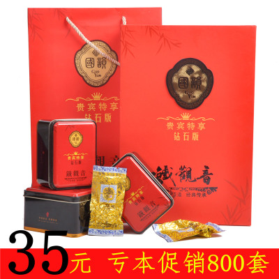 Holiday gifts Tieguanyin gift box of high-grade premium quality goods 1725 national drink tea bag 250 g mail gift box
