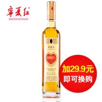 【加29.9换购】买枸杞加29.9换购 宁夏红12度500ml浪漫传杞