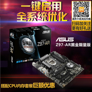 Asus ASUS black gold limited edition Z97-AR Z97 slab Board supports I7 4790K