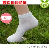 包邮四季男式运动袜船袜简约纯色短筒袜一盒六双