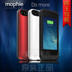 正品Mophie Juice Pack air 苹果iPhone4s背夹 5s果汁包 6s plus