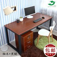 特价简易电脑桌宜家书桌时尚简约双人办公桌台式家用写字台可定制